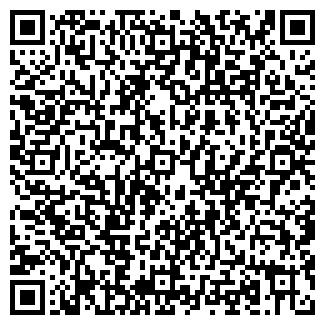 QR-код с контактной информацией организации ВОЛГОГРАДГОРГАЗ