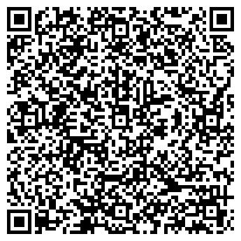 QR-код с контактной информацией организации Витлант-К, ООО