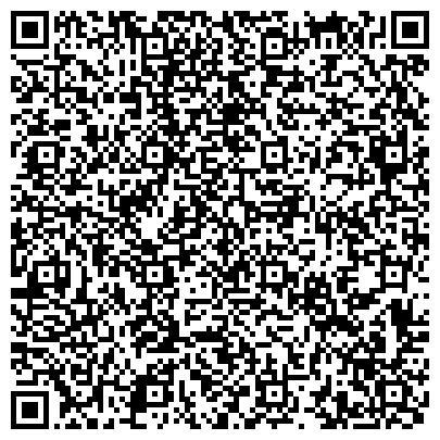 QR-код с контактной информацией организации Глущенко Р.К., ФЛП (Клининг-Сервис Четыре сезона)