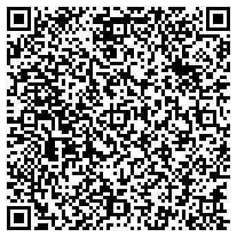 QR-код с контактной информацией организации Янета, ООО