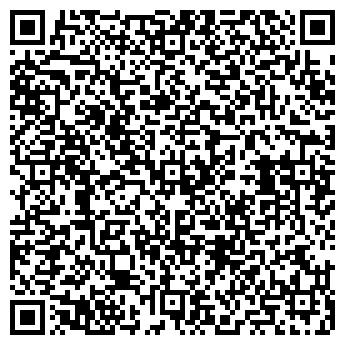 QR-код с контактной информацией организации Е-шен, ООО