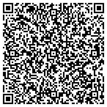 QR-код с контактной информацией организации Crystal Clean Клининговая компания, ЧП