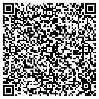 QR-код с контактной информацией организации Окна, ООО