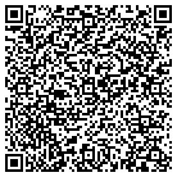 QR-код с контактной информацией организации Кобижча, ООО