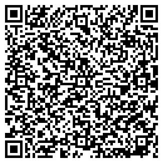 QR-код с контактной информацией организации Уборка, ЧП