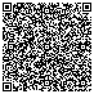 QR-код с контактной информацией организации Универсальный прибиральник, ООО