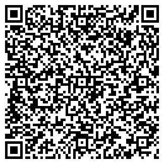 QR-код с контактной информацией организации Гранд, Компания