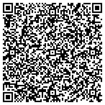 QR-код с контактной информацией организации А-Грандстрой, ООО