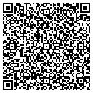 QR-код с контактной информацией организации svet 2012