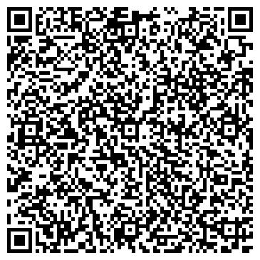 QR-код с контактной информацией организации Комфорт, СПД