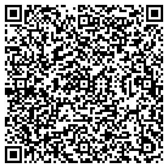 QR-код с контактной информацией организации Аквахимчистка, СПД