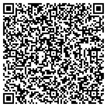 QR-код с контактной информацией организации Мойка ковров, компания