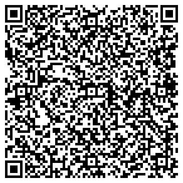 QR-код с контактной информацией организации Прачечная ЛЮСИ, ЧП