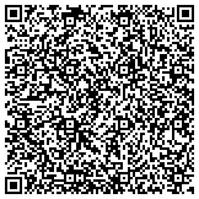 QR-код с контактной информацией организации Химчистка-прачечная AQUATEC (Стеценко), ЧП