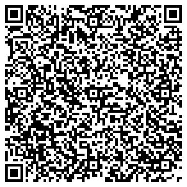 QR-код с контактной информацией организации Чистка ковров Капитошка, СПД