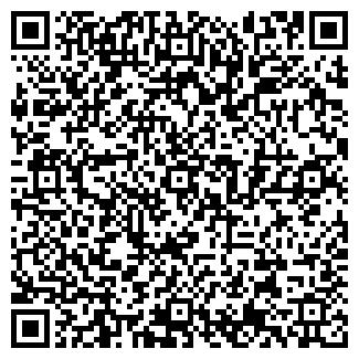 QR-код с контактной информацией организации Про-аква, ЧП