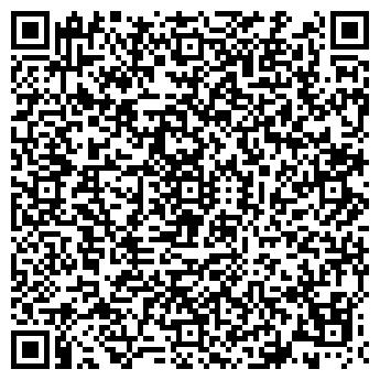 QR-код с контактной информацией организации Стирка Белья, ЧП
