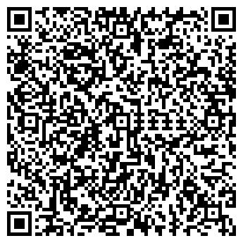 QR-код с контактной информацией организации Турбийон, ЧП