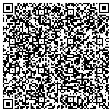 QR-код с контактной информацией организации Сервисный центр по ремонту часов, ЧП