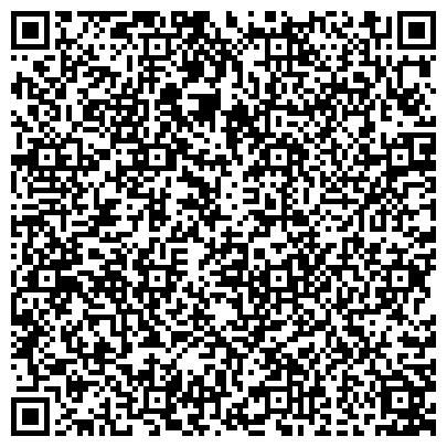 QR-код с контактной информацией организации Поле Чудес, Мастерская по ремонту часов, Компания