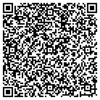 QR-код с контактной информацией организации Салон Диткова, ЧП