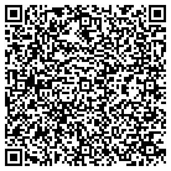 QR-код с контактной информацией организации Часовщик, ООО