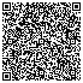 QR-код с контактной информацией организации Прачечная №1, ООО