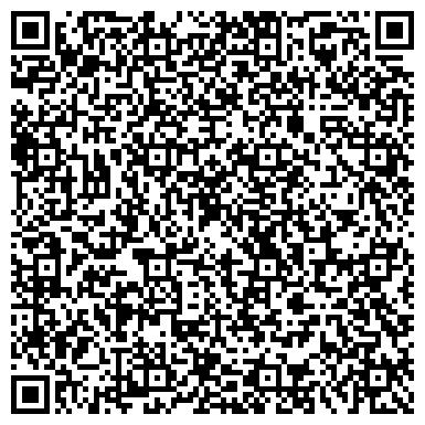 QR-код с контактной информацией организации Ремонт часов в Запорожье, ЧП