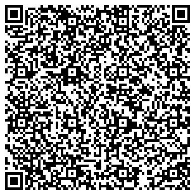 QR-код с контактной информацией организации Ремгидромаш, ООО