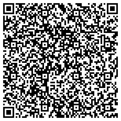 QR-код с контактной информацией организации Четыре комнаты Студия текстильного дизайна, ЧП