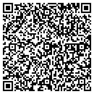 QR-код с контактной информацией организации Сфера-93, ООО