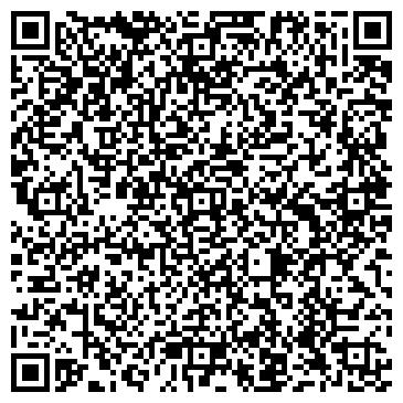 QR-код с контактной информацией организации Универсал ТПП, ООО