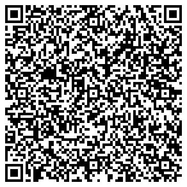 """QR-код с контактной информацией организации ЧП """"Мега-клининг"""""""