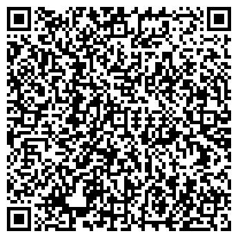 QR-код с контактной информацией организации ФОП Радуга О. Г.