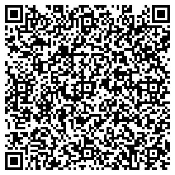 """QR-код с контактной информацией организации ФОП """"Кравченко А.С."""""""