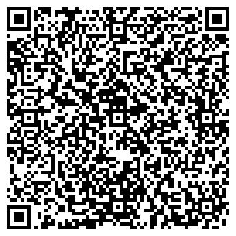 QR-код с контактной информацией организации PauLLaminating