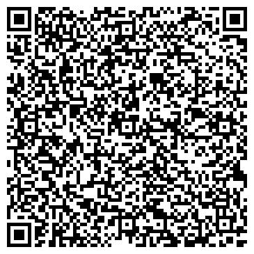 QR-код с контактной информацией организации Салон красоты La Bellezza, ЧП