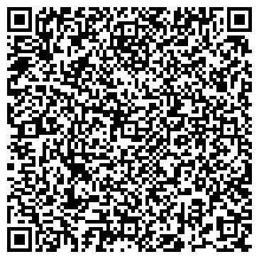 QR-код с контактной информацией организации Luxurious Hair, ООО