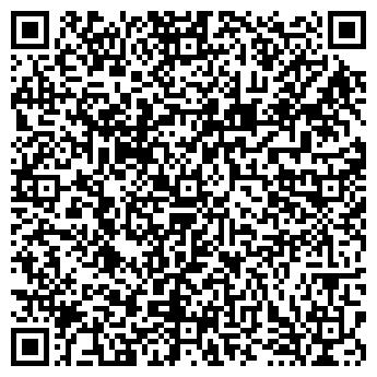 QR-код с контактной информацией организации Юа Хеар, ООО (UAHAIR)