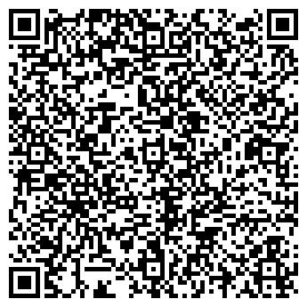 QR-код с контактной информацией организации Starlook, ЧП