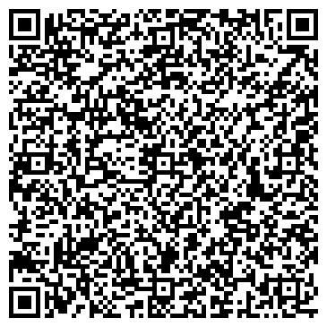QR-код с контактной информацией организации Prof-Line Первый Супермаркет Волос, ООО