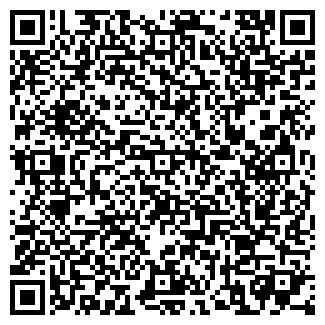 QR-код с контактной информацией организации К 33