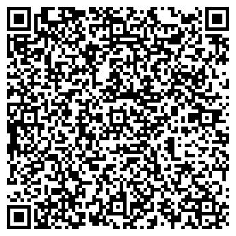 QR-код с контактной информацией организации Субъект предпринимательской деятельности ЧП Юдин А.А.