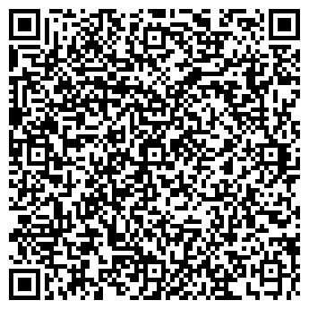 """QR-код с контактной информацией организации ООО """"ВторДрагМет"""""""