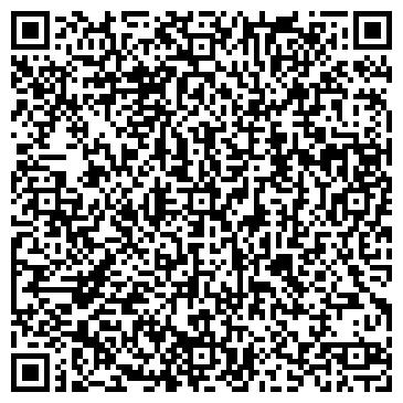 QR-код с контактной информацией организации Студия Виктори, ООО
