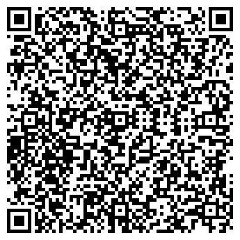 QR-код с контактной информацией организации Студия стилистов ногтей Анны Фисиненко