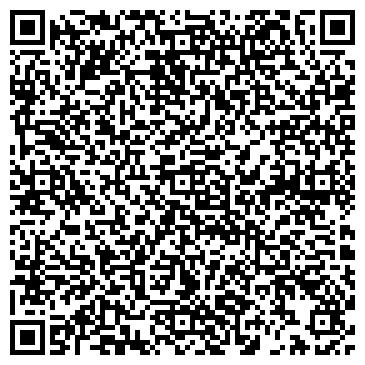 QR-код с контактной информацией организации ПП «ЧерниговКлининг»