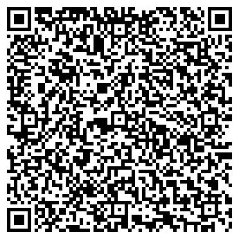 QR-код с контактной информацией организации Чистый Киев