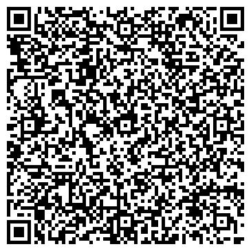 QR-код с контактной информацией организации Студия красоты BeBeauty, ООО