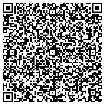 QR-код с контактной информацией организации ЦОЗ «СервисТехника»
